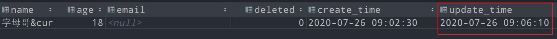 updateTime在执行数据记录修改操作时被自动赋值